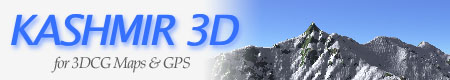 カシミール3D - for 3DCG, Maps and GPS.
